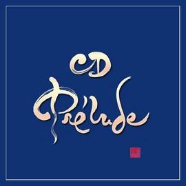 cd-prelude_thu-phap-by-xuan-dao1